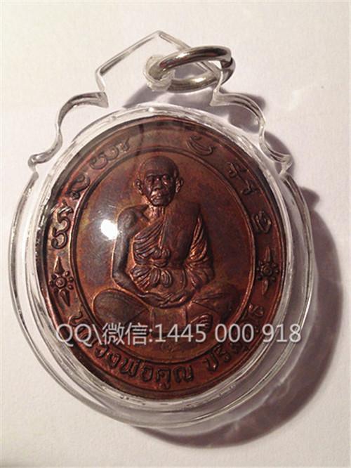 泰国活财神 龙婆坤 铜自身牌