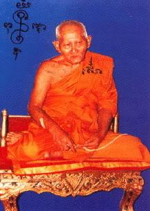 龙婆撒怀(Luang Phor Sawai Wat Preedahrahm)