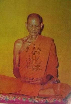 阿罗汉 龙婆碰(Luang Phor Phrom Wat Chongkae)