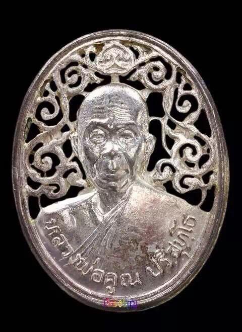 龙婆坤 佛历2536年 泰国皇室周年纪念版镂空自身像佛牌