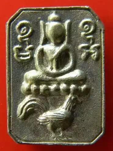 大城府名僧龙婆琛师傅2534年加持的神兽崇迪