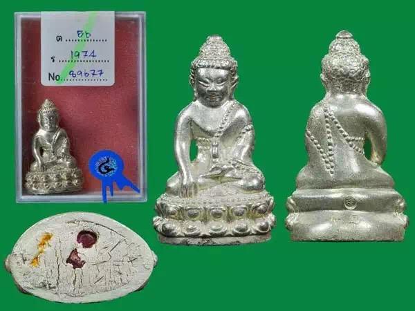龙婆 醒 佛历2555年 药师佛 纯银材质 比赛第四