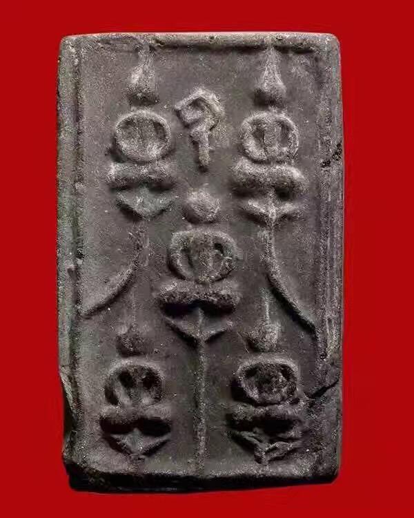 屈班间 佛历2515年 五方佛 古老经灰版