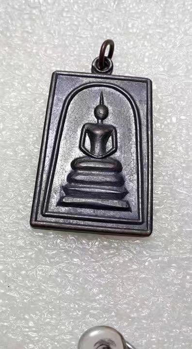 龙婆坤 佛历2517年 崇迪