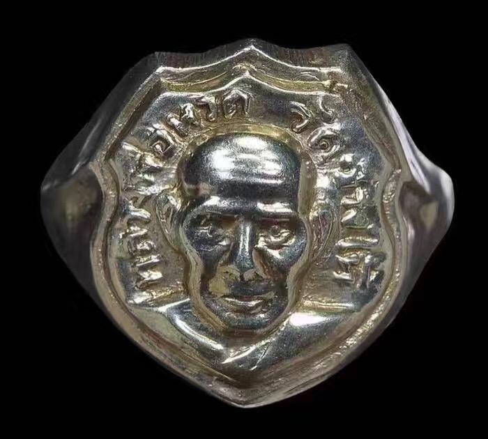 屈仓海 阿赞添 2506 龙普托纯银戒指
