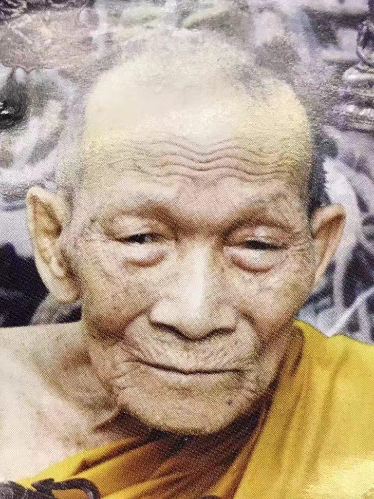 龙婆卡隆(Luang Phor Kalong Wat Khaoleam)