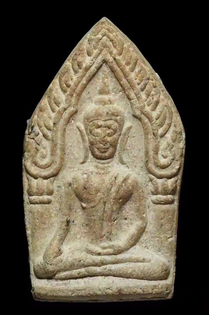 龙婆初 佛历2528年 坤平
