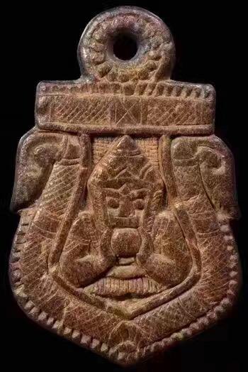 Wat Srisathong龙婆斌2511单眼椰壳拉胡