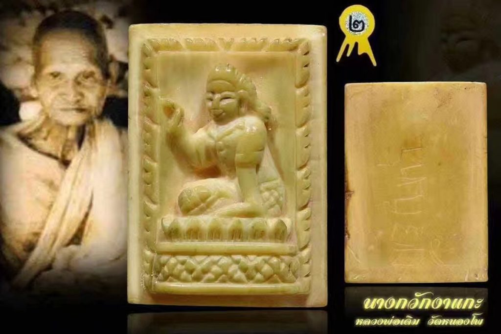 龙婆登2460-2470象牙招财女神 比赛第二名