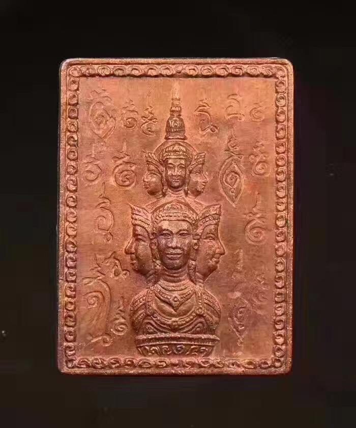 阿赞坤潘 佛历2530年 第一期扎多堪护法天神