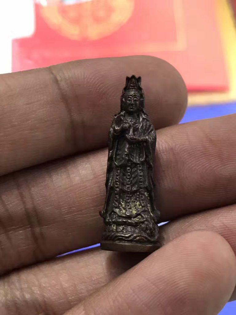 龙婆本 佛历2535年 观世音菩萨