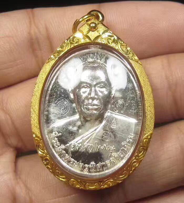 马哈苏拉萨2553一期纯银自身