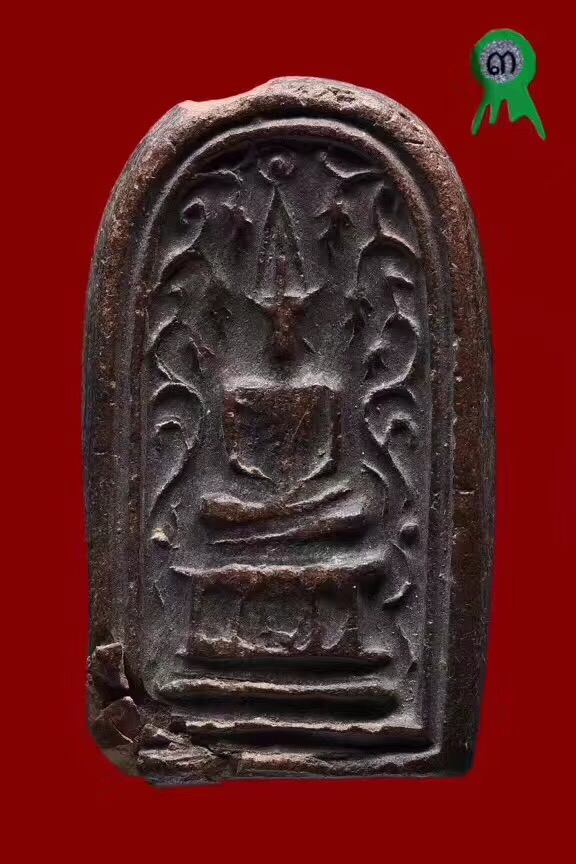 阿赞多 佛历2360年 战神崇迪
