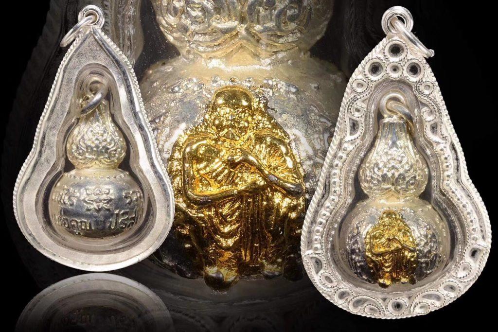 龙婆坤2536纯银招财葫芦