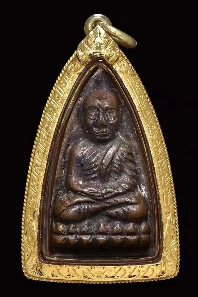 龙婆托 2505年 瓦沧海「熨斗」