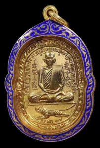 龙婆蜀2517自身 Wat Kalong