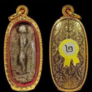瓦帕拉 阿赞多的师父的寺庙古佛牌 全泰最经典古佛之一