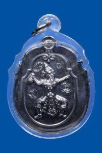 龙婆禅南 成就之神 象神