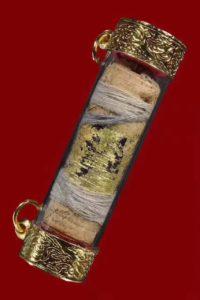 龙婆坤 烟叶捆绑诵经经线