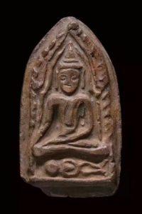 龙婆严2485坤平 Wat Don Phutsa