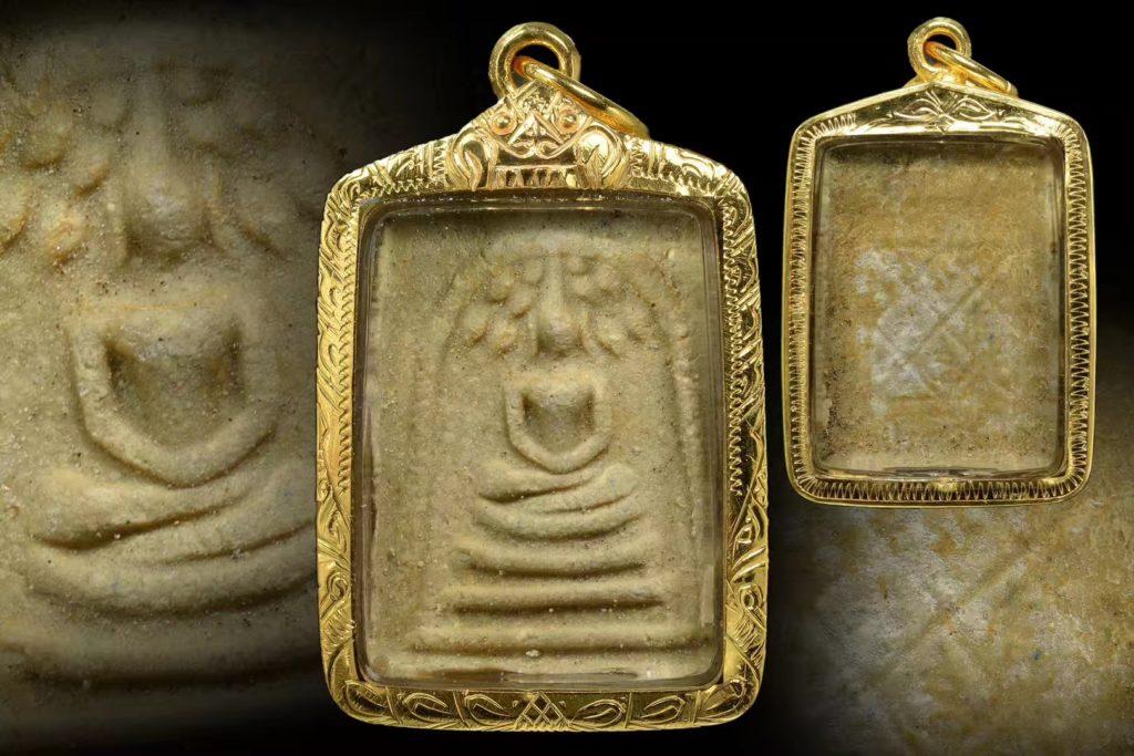 龙婆多师傅亲自加持佛历2521年原庙小模菩提叶崇迪