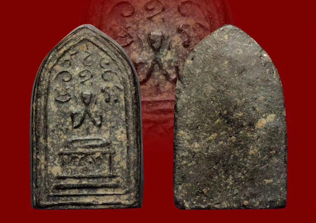 阿赞多战神2536必打 将近200年