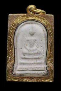屈曼冠碰寺在佛历2509年大法会开光大典的崇迪佛牌