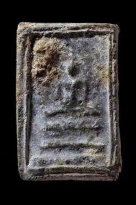 龙婆必兰瓦拉康佛寺佛历2411年崇迪佛