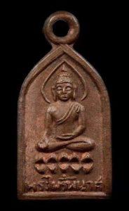 僧王寺2499第一期派里碧纳佛祖