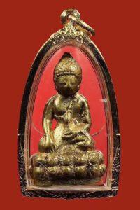 "Wat Yiam 2506 与瓦沧海本庙相同的 合金版材质 ""巫巴劲""药师佛"