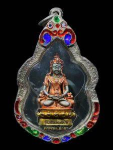 僧王庙早期药师佛