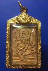龙婆笃2522四面神 黄铜合金 有带印