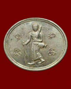 皇家高僧龙婆卡贤 2519 正面西瓦里背面招财女神