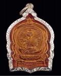 龙婆坤胜利彩票神迹自身 2537年