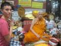 LP Yam หลวงปู่แย้ม 龙婆严/龙婆炎 Wat Sam Ngam (วัดสามง่าม)