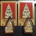 瓦帕习 佛历2553年 大法会少哈再版 全泰最美佛祖成功佛