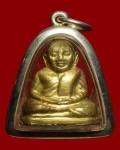 wat tainam佛历2515龙婆银