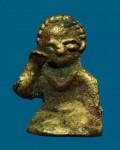 龙普yim 佛历2470年 招财女神