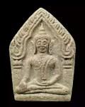 龙婆初 佛牌2528年 坤平