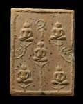 九大圣僧之一 招财圣僧 龙婆银 2440 在世时督造的五方佛