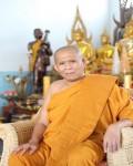 阿赞刁(Arcchan Diu Wat Manicholakan)