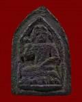 招财女神 佛历2472年 Wat Phra Pathom Chedi