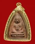 泰国第一神尼咩其布伦 佛历2494年 葡萄奶
