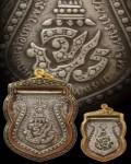 龙婆yiam 2444年督造 王牌
