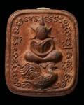 龙婆莱 天鸟神兽崇迪佛 含有龙婆班经粉