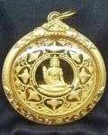 火神龙婆奥帕史2498第4期鹰神