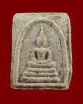 龙婆撒空佛历2530年 第一期 派古曼粉崇迪