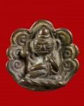 龙普yim(瓦华考)佛历2470年间亲自督造的【水财神乌巴库】