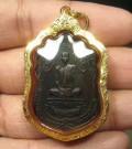 龙婆多2518宝扇自身 九宝铜