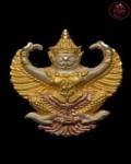 龙婆瓦拉2540鹰神